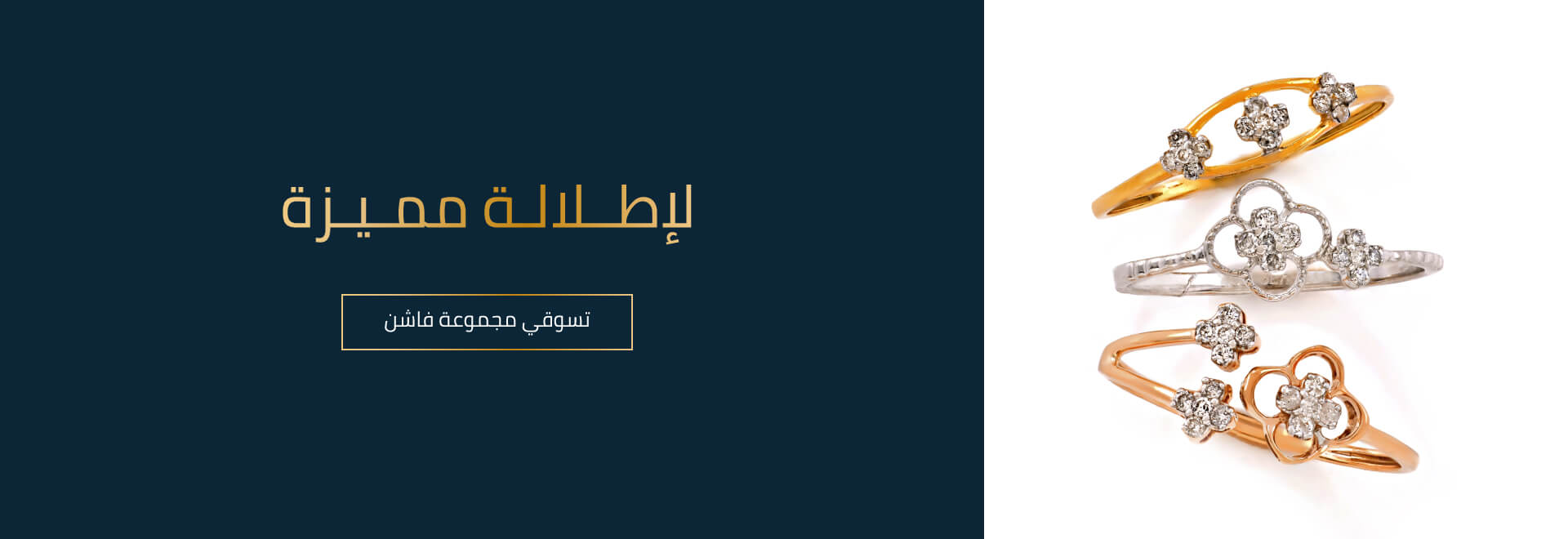 banner bottom_homepage