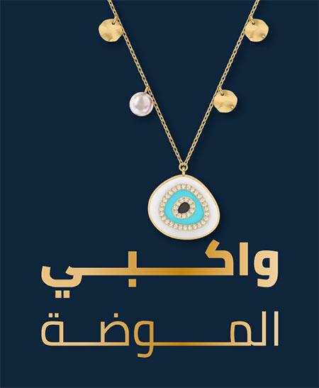 banner dazzilng diamonds_homepage